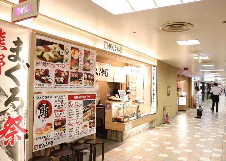 阪急三番街」南館地下2F許多美食小吃