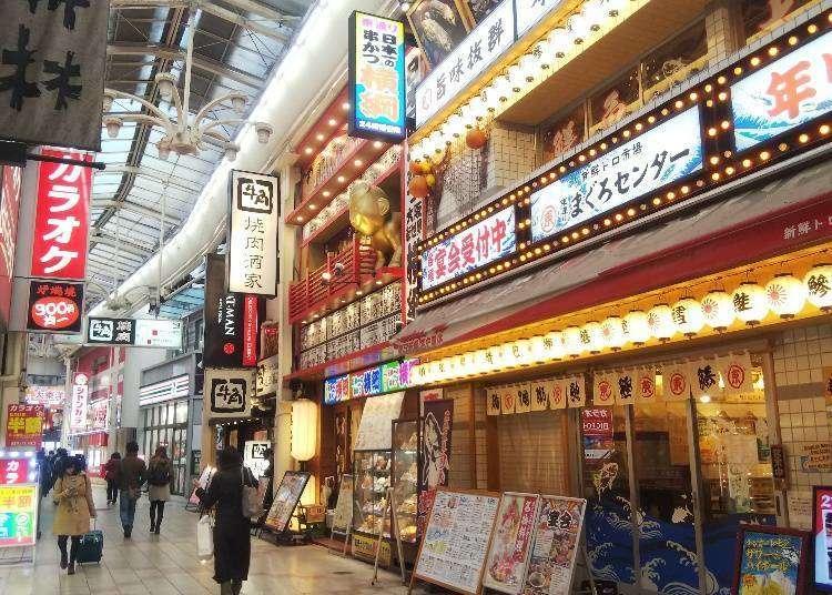 新手實用資訊!第一次到大阪梅田地區時必去的5大景點