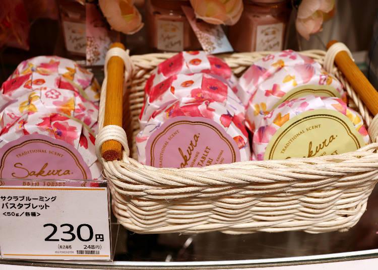 「Sakura blooming Bath Tablet(サクラブルーミング バスタブレット)」1個230日圓(不含稅)