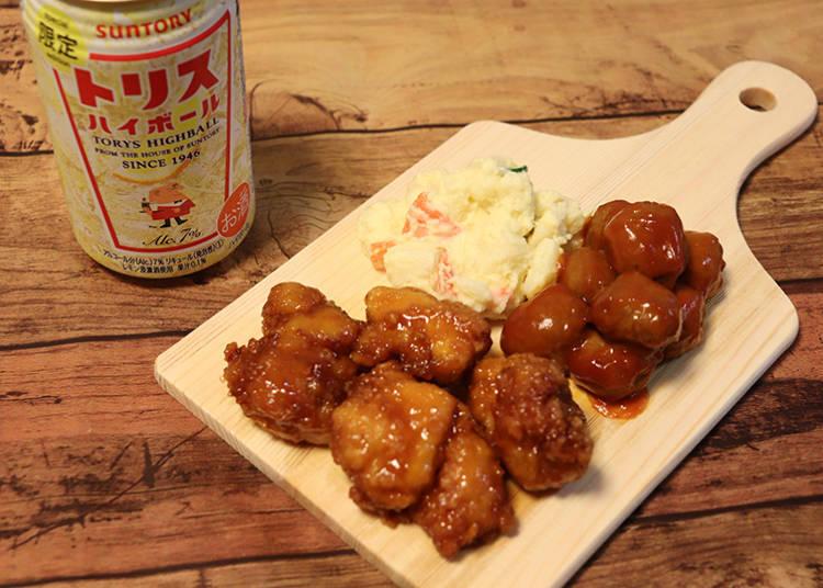 「三得利 TORYS Highball」350ml 173日圓