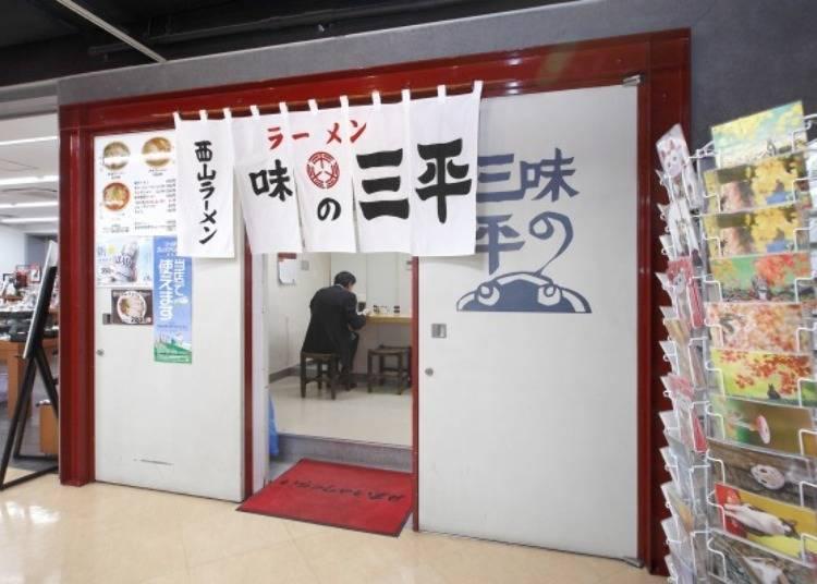 ▲位於札幌市區大型文具店的4樓