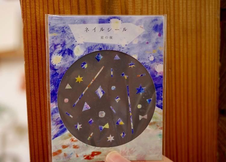 超可愛指甲貼 / 600日圓