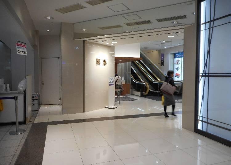 神戶阪急地下入口