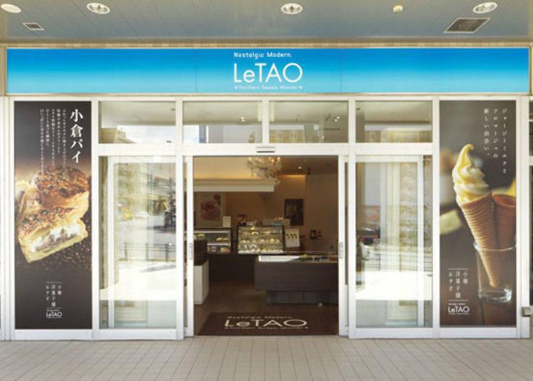 自小樽站走路約1分鐘。位於交通便捷地理位置的Ekimo LeTAO。