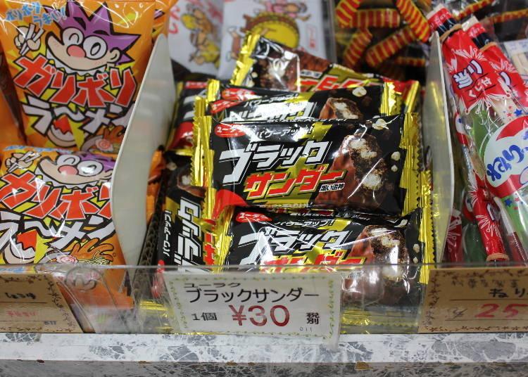 味道品質備受肯定的「黑雷神」,人如其名賣得嚇嚇叫 30日圓