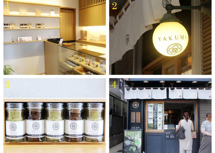 1YAKUMI的店內 2掛在店門口的燈飾 3用桐木箱裝的5入調味料罐(4948日圓) 4在若宮大路上的鐮倉燒販賣店