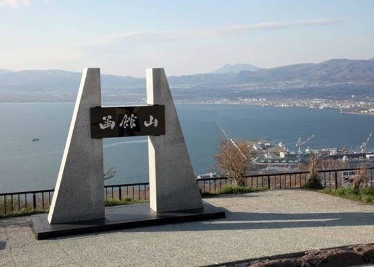 ▲從函館山山頂俯瞰而下的景色榮獲「米其林・綠色響導・日本」三顆星,除了絕佳燦爛的夜景外,白天的景色也很驚艷迷人!