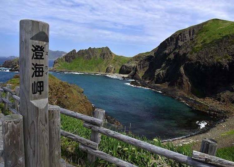 號稱是能看到島上最清澈的海水「澄海岬」。