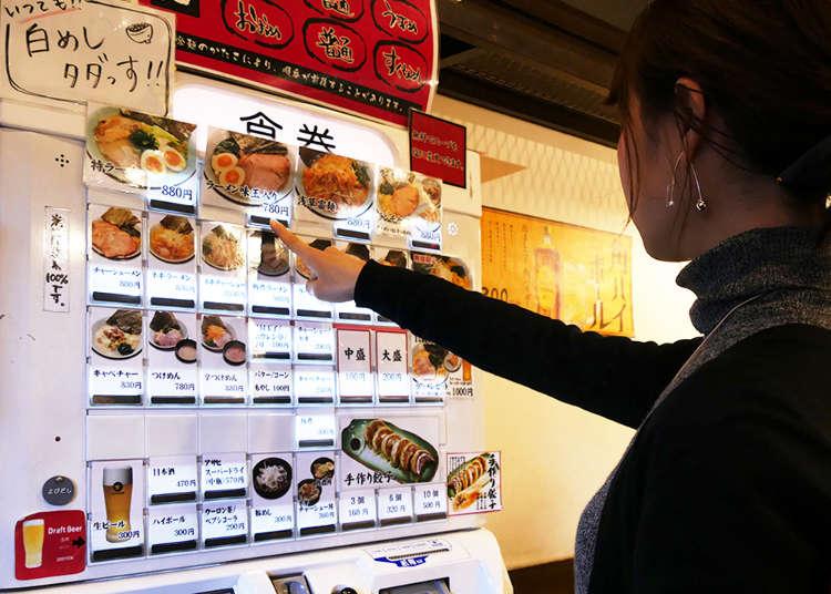 日本拉麵店必備小常識!餐券售票機使用教學