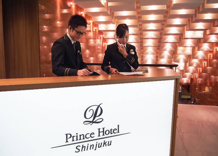 新宿王子大飯店1樓的禮賓台,營業時間為24小時
