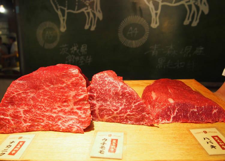 黑毛和牛紅肉,左至右分別為:ナカニク(外腿肉的最後側,1g 10日圓)、ウチモモ(內腿肉,1g 13日圓)、ハバキ(外腿肉的下內側,1g 16日圓)