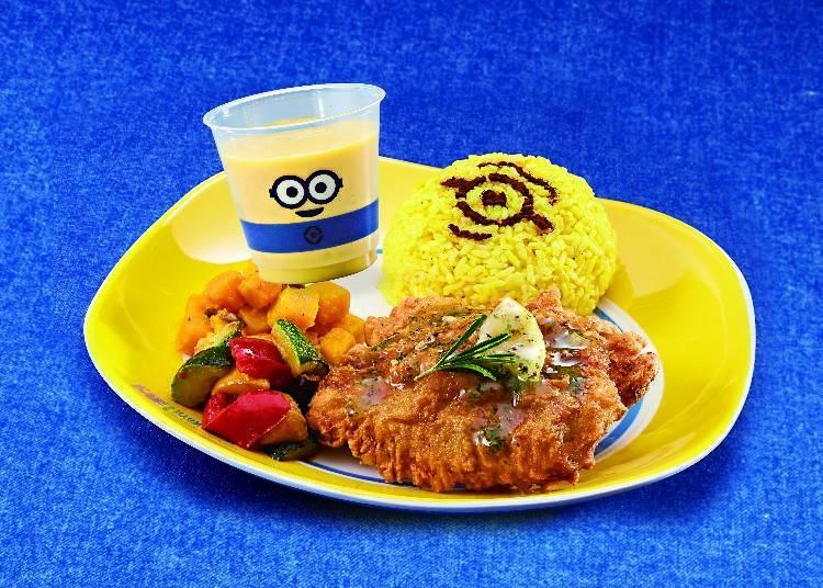 小小兵炸雞套餐(照片來源:日本環球影城)
