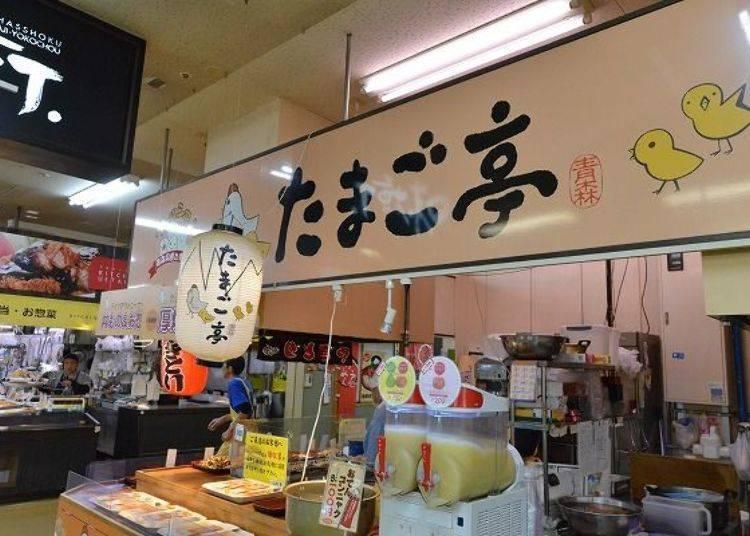▲每到下午就賣光光的「手工厚煎蛋」,就在「雞蛋亭」