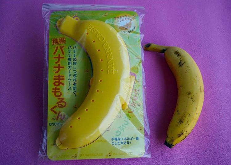 Skater / 攜帶式香蕉收納盒 バナナまもるくん;長13 x 寬4.4 x 高19.5cm / 540日圓(含稅)