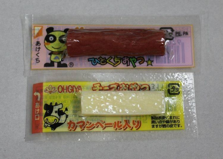 一口吃臘腸「點心卡爾帕」(上)與一口吃鱈魚起司「起士風味條 添加卡芒貝爾乾酪」(下)俏皮可愛的包裝適合送禮 各10日圓