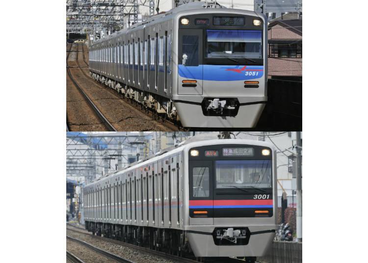 上:京成電鐵的ACCESS特快 下:京成電鐵的特急