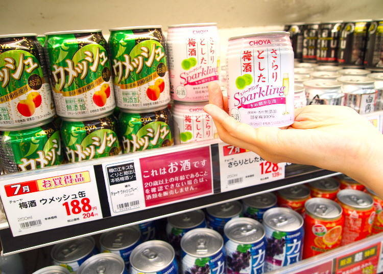 CHOYA Safari 梅酒 Sparkling 250ml 128日圓(未含稅價格)