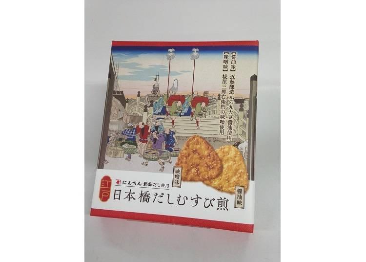 販售企業:(株)三州総本舗