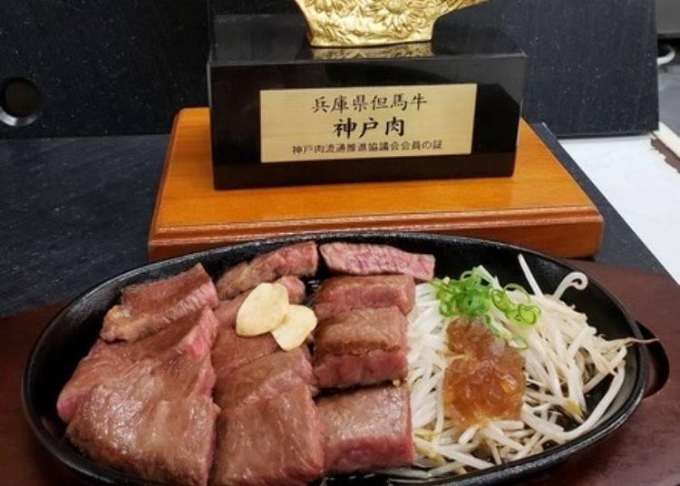 牛排1,500日圓起(含稅)