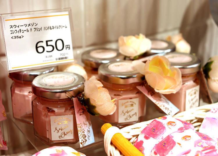 「Sweets Maison confiture de fruits Hand&Nailcream(スウィーツメゾン コンフィチュール ド フリュイ ハンド&ネイルクリーム)」650日圓(不含稅)
