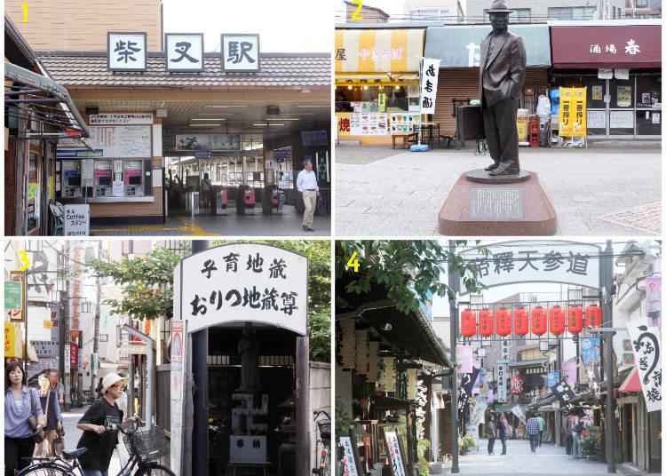 1京城電鐵柴又站 2車站前的「寅次郎銅像」 3由柴又站前往參道途中的「Oritsu地藏尊(おりつ地蔵尊)」 4帝釋天參道