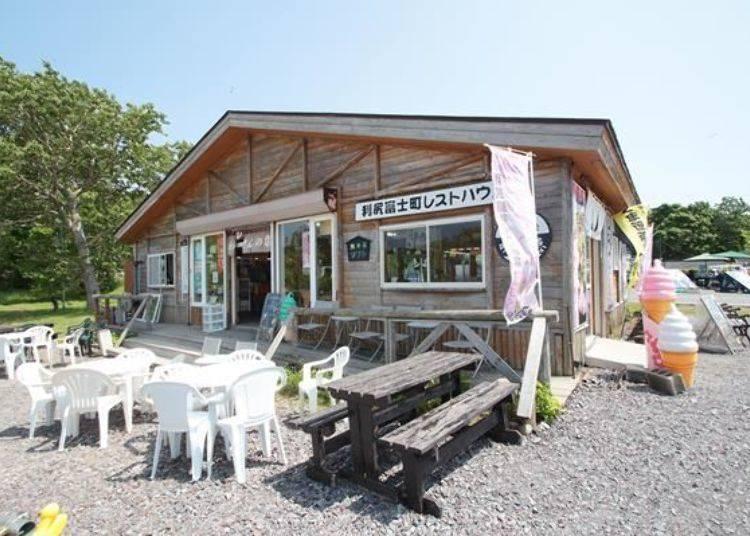 這次造訪的是利尻富士町Rest House內的「小松的店」。