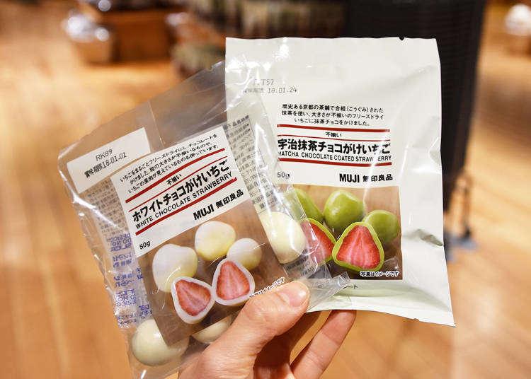 到日本無印良品還有什麼食品&飲品你不該錯過的!為你精心特選7款必推人氣商品