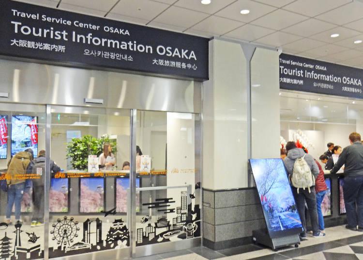 照片中為位於JR大阪站的觀光案內所