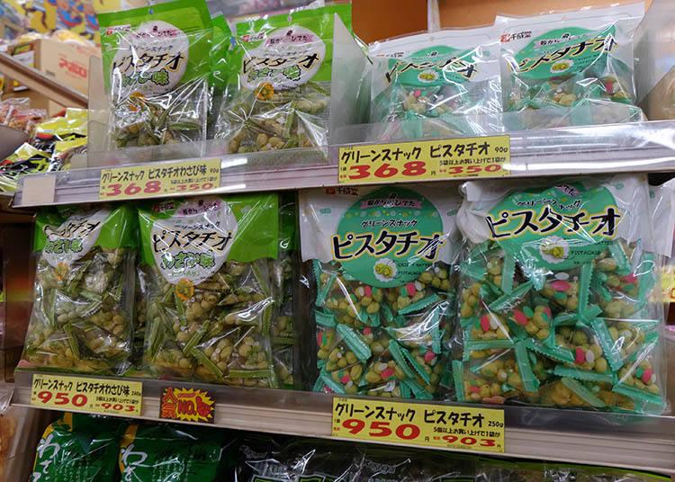 綠色小點 開心果豆-芥末口味(グリーンスナック ピスタチオわさび味)參考售價 90g 368日圓 / 開心果豆(ピスタチオ)250g 950日圓(未含稅)