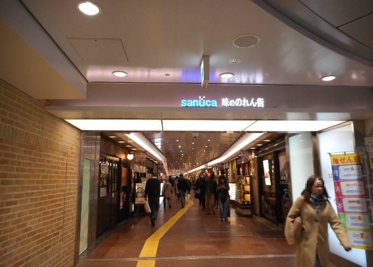 阪神的入口