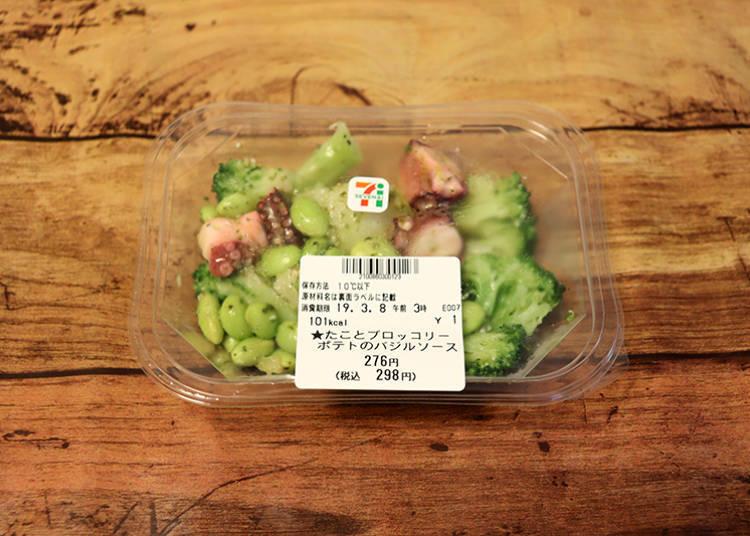 「たことブロッコリー ポテトのバジルソース(青醬章魚、花椰菜與馬鈴薯)」298日圓