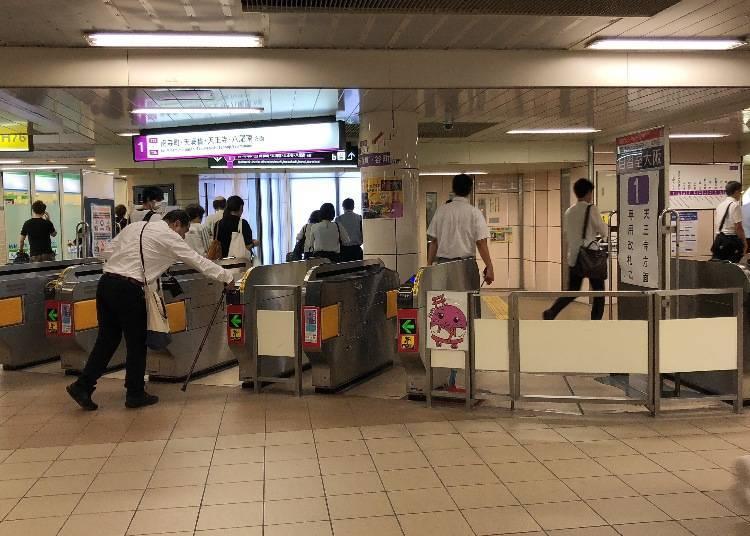 Osaka Metro「東梅田站」
