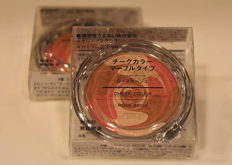 ▲840日圓