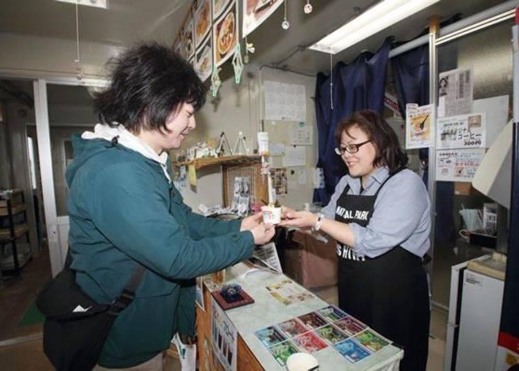 是由北利道的代表平川智春小姐開發的。