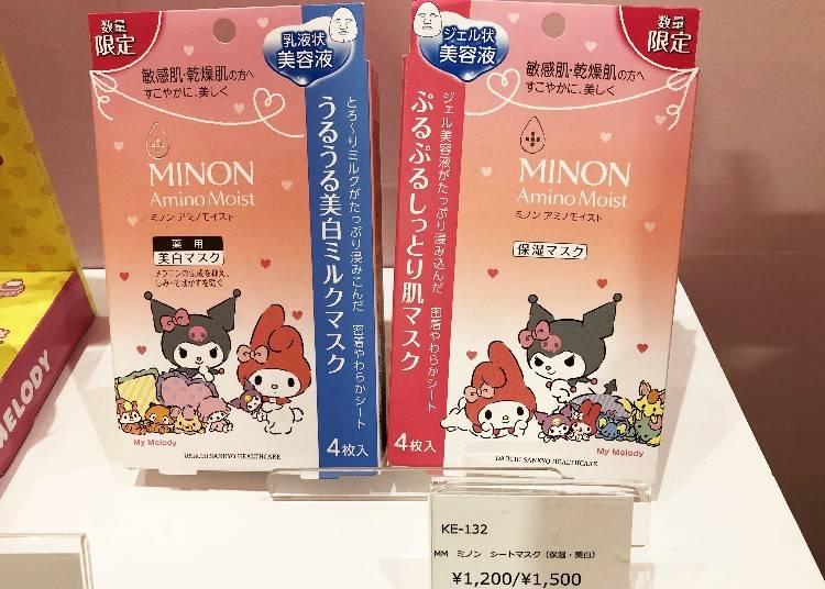 美樂蒂 x Minon蜜濃面膜(第一三共)
