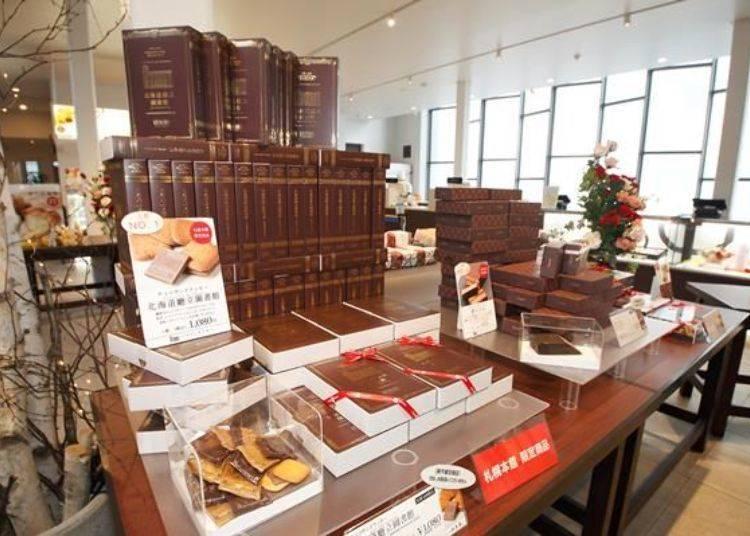 ▲店裡中央區域將札幌本館限定的商品排在一起販售