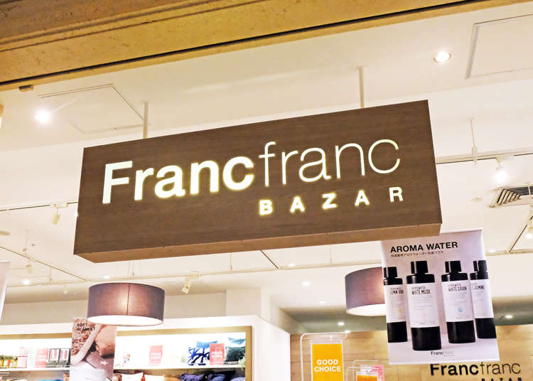 東京台場「Francfranc BAZAR」OUTLET必買人氣雜貨5選!實用伴手禮&紀念品這裡挑