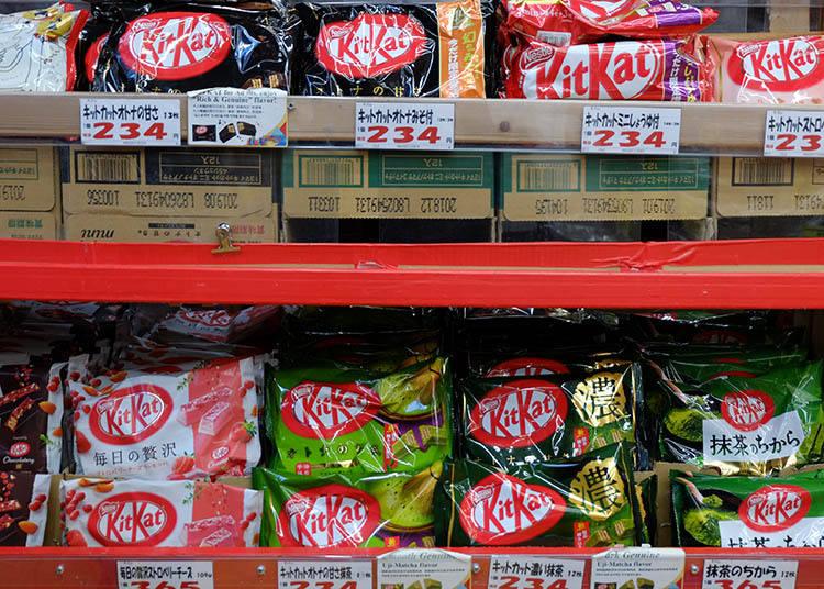 Kit Kat巧克力 (一包約12入) 參考售價 234~265日圓(未含稅)