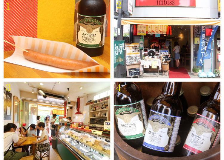 1香腸啤酒套餐1050日圓 2位在小町街上的店面 3有桌位可供內用 4三種鐮倉啤酒 各750日圓