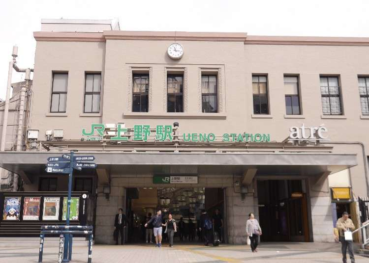 【東京上野】掌握上野車站你會更好逛!JR上野站各出口及剪票口,鄰近景點不迷路!