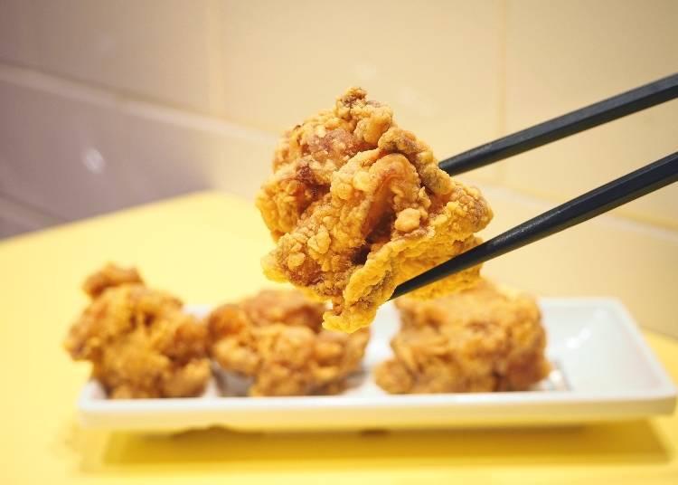 「炸雞塊」330日圓(含稅)