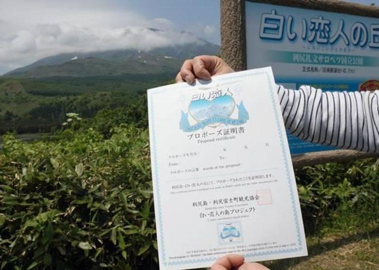 「白色戀人」的製造商-石屋製菓也正式承認的「求婚證明書」。