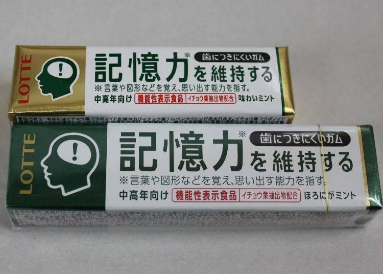 上方的是片狀口香糖,下方的是粒狀口香糖 各115日圓