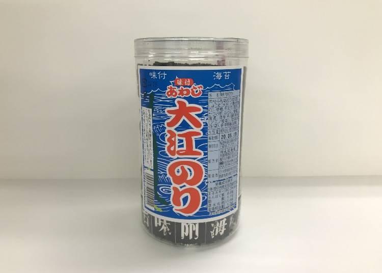 734日圓(含稅)