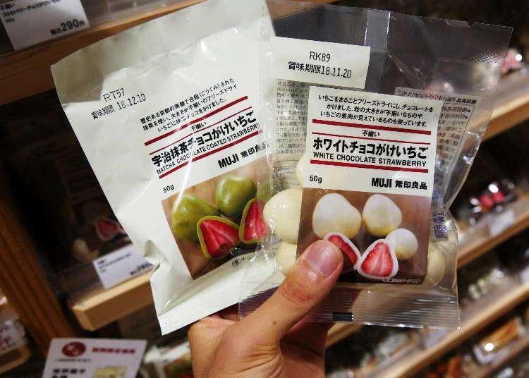 【日本無印良品】非吃不可10款人氣零食!送禮自用兩相宜~