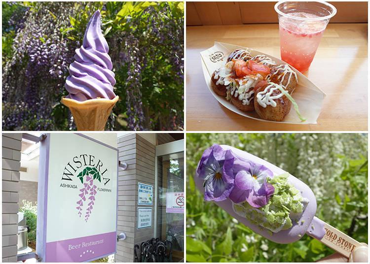 1、藤花霜淇淋(藤ソフト) 2、銀DAKO-番茄紅醬口味(銀だこ「デミトマト味」)、乙女草莓蘇打(とちおとめソーダ) 3、餐廳WISTERIA(レストランウィステリア) 4、FUJI CREAM MARY(フジクリーマリー)
