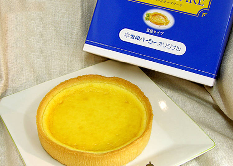 可常溫存放的北海道限定販售商品「卡門貝爾起司蛋糕(カマンベールチーズケーキ)」