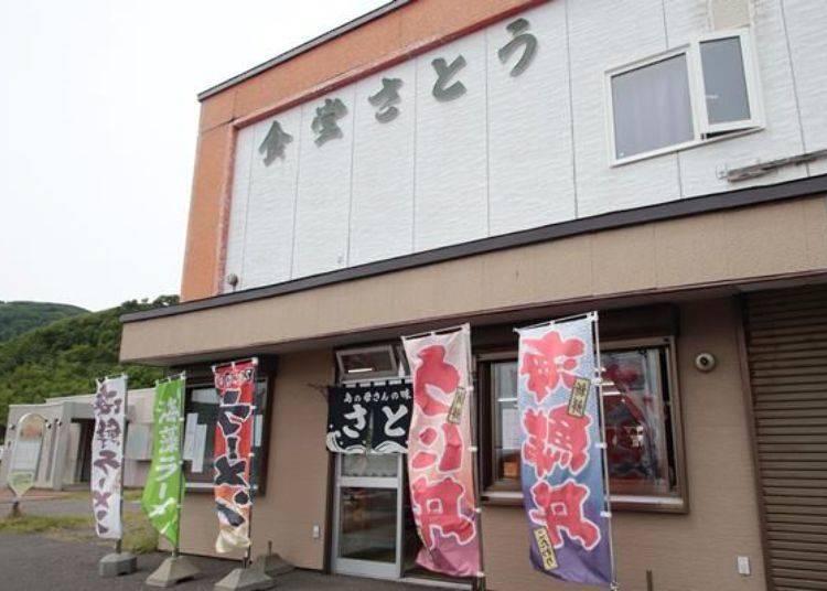Sato食堂對於海膽進貨的方面是非常盡心盡力,在島內是一家與生海膽丼飯相遇機率相當高的店家。