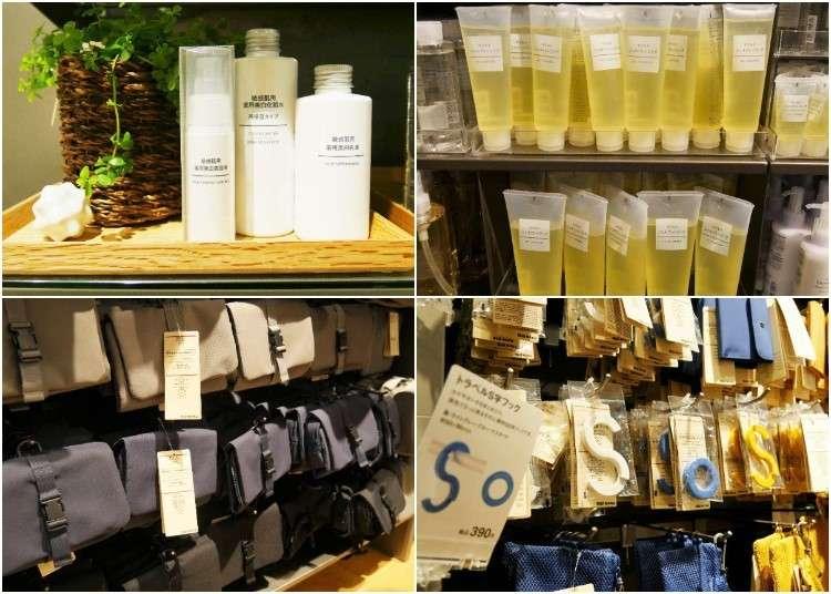日本無印良品就是好買!暢銷保養品&旅行生活實用小物10選
