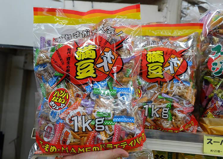 大入満豆 (1kg) 參考售價 730日圓(未含稅)